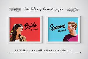 お二人のお写真で作るポップアート受付サイン│Bride&Groomサイン ゲストサイン