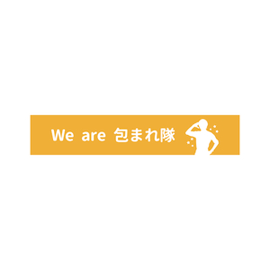 【SALE】オリジナルマフラータオル
