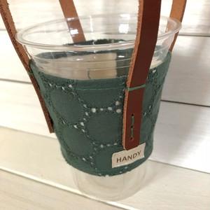 H&Y アトリエ生産 レザーハンドルシリーズ  アイレットレース Green<数量限定品>