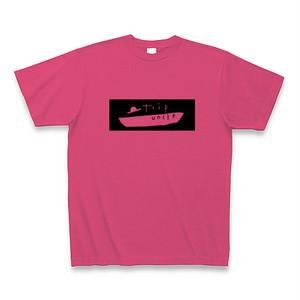 オリジナルTシャツ ピンク センターロゴVer2 【送料込み】