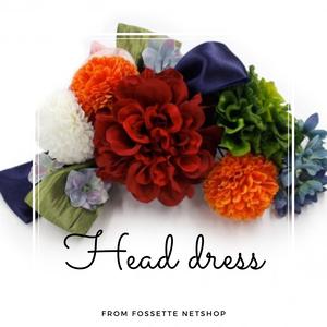ダリアリボン 髪飾り ヘッドドレス 販売