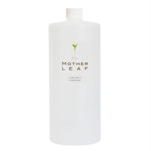 マザーリーフローション オーガニック洗顔&保湿ローション1000mL