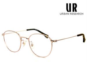 アーバンリサーチ レディース メガネ urf5008-3 URBAN RESEARCH 眼鏡 アーバン リサーチ ボストン型 丸眼鏡 丸メガネ
