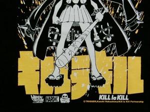 キルラキル ( KILL la KILL ) 2019復刻版 満艦飾マコ (ド天然イエロー ) / ハードコアチョコレート