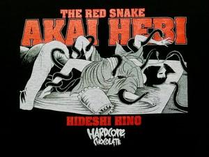 赤い蛇(THE RED SNAKE)ショッキングブラック / ハードコアチョコレート