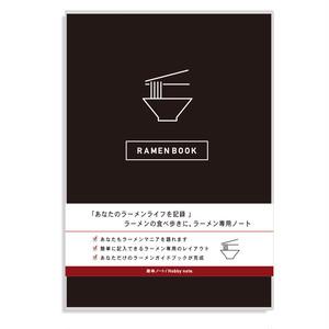 趣味ノート ラーメン ブラック WA-020-BK -RE