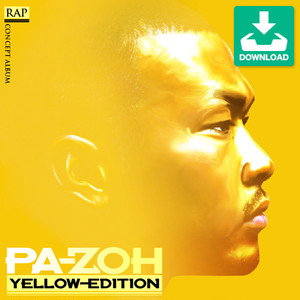 Download版 YELLOW EDITION