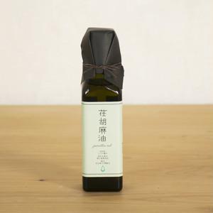 *すっきり美味しい味わい* 岡山県産 荏胡麻油