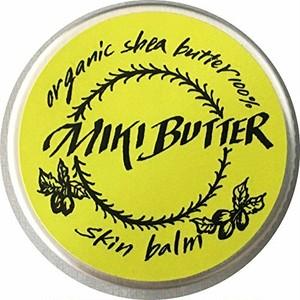 100%天然 未精製シアバター  ミキバター 15ml ナチュラル