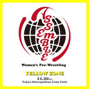 【YELLOWエリア】11月20日(金)開催 / Women's Pro-Wrestling Assemble