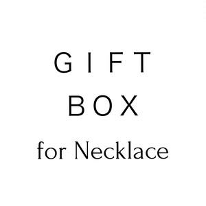 ネックレス専用ギフトBOX