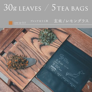 【玄米/レモングラスほうじ茶】Single origin blend tea 茶袋30g/5個ティーバッグ