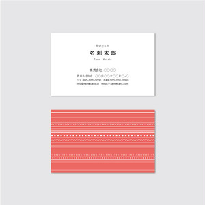 Business card 【霜降り肉】