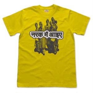 インドへようこそ yellow