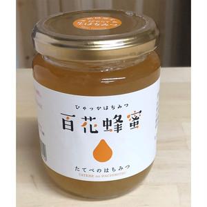 たてべのはちみつ 百花蜂蜜