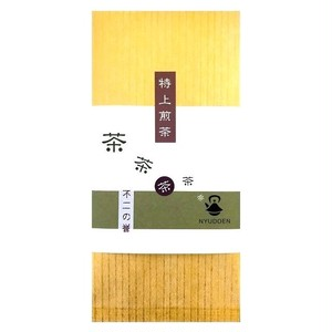 特上煎茶 不二の誉(ふじのほまれ)100g