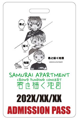 CROWD FUNDING LIVE AdmissionPass(プラスチック製入場PASS)