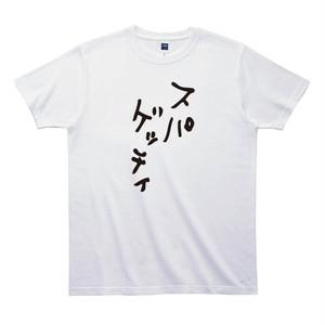 《one design Tシャツ》 ni_0087