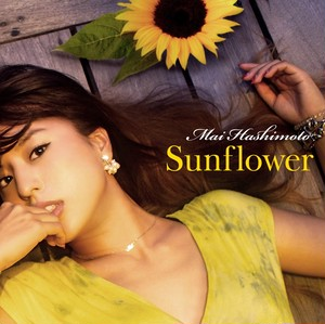 シングルCD sunflower