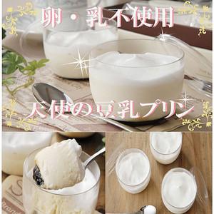 豆乳プリン【6個入り】