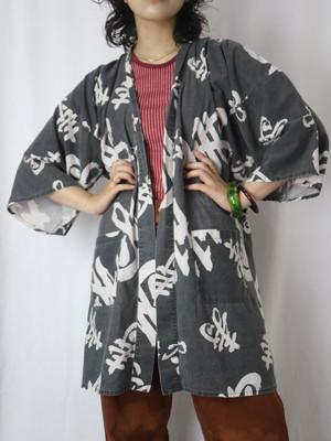 KANJI pattern gown【5674】