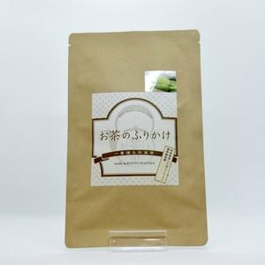 お茶のふりかけ|恋茶グループ