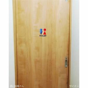 赤と青の組み合わせ❤︎トイレサインステッカーシール❤︎DIY,トイレシール,トイレ,インテリア【送料無料】