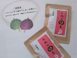 紫蘇茶1バック