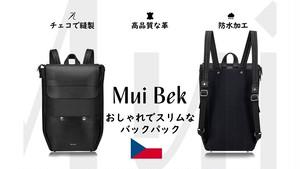【独占販売】チェコ共和国ファッションブランド Mui Bek01 バックパック