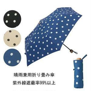 晴雨兼用折りたたみ傘 UVカット99%  直径88cm 水玉柄 ドット お散歩用に