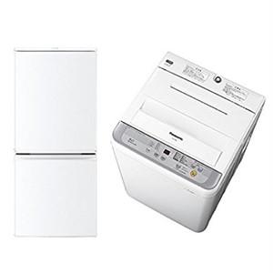 【地域限定】日本ブランド 家電2点セット「冷蔵庫・洗濯機」送料込み