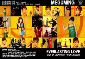 EVERLASTING LOVE ★ミュージックDVD