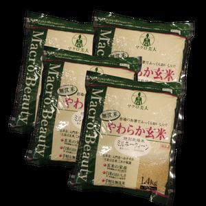 無洗米 やわらか玄米 ミルキークィーン 4パッククィーンセット(5.6kg)
