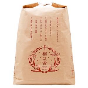 金のかえる 玄米 25Kg【コシヒカリ】無農薬・化学肥料不使用