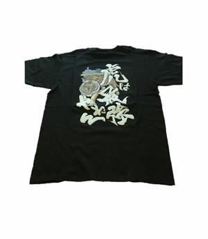 限定品1枚のみ・阪神タイガースオリジナルTシャツ★(黒色地・虎最強やねん)★バックプリント・Lサイズのみ
