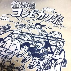 【新潟県佐渡市産】自然栽培コシヒカリ(白米)5kg