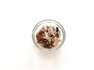 土のお茶(リーフタイプ1ヶ月分)
