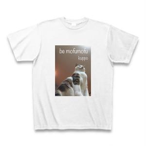 be mofu mofu Tシャツ