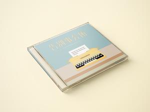 Cheesemind / 告别事务所 Say Good Bye Enterprise Limited Edition CD
