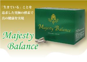 【パパイヤ健康食品】マジェスティバランス ※1箱
