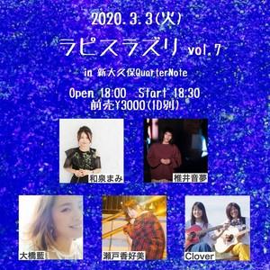 【チケット】2020-03-03(火) 新大久保QuarterNote