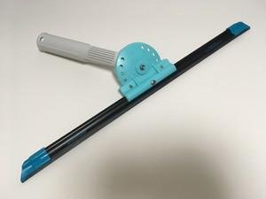 ワグディター2.0 45cm (店主製作)