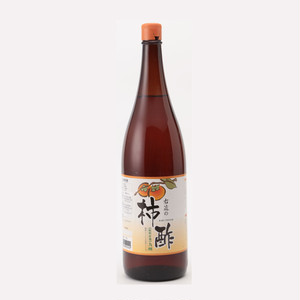 【醸造酢】1800ml純柿酢