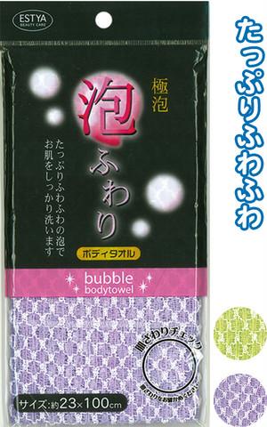 【まとめ買い=12個単位】でご注文下さい!(43-101)極泡  泡ふわりボディタオル
