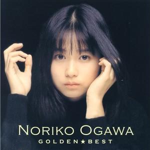 『ゴールデン☆ベスト』小川範子 -トーラス・シングル・コレクション 期間限定スペシャル・プライス盤
