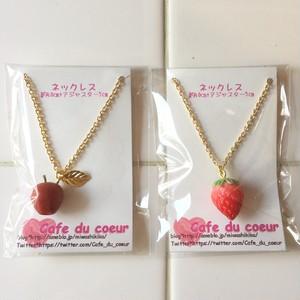 ネックレス*リンゴとイチゴ小
