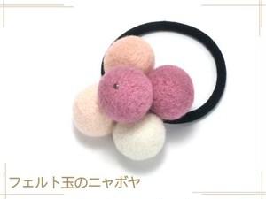 フェルト玉いっぱいヘアゴム 桜色