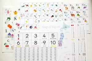 人気の7点 知育ポスターセット♪あいうえお アルファベット すうじ 日本地図 白地図A4サイズ 送料無料