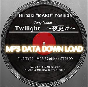 (MP3 ダウンロード)  Twilight  〜夜更け〜
