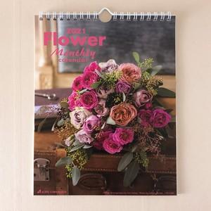 2021 Flower Monthly Calendar 壁掛カレンダー